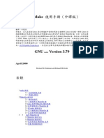 GNUMakeManual1234.pdf