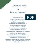 Sri Krsna lila.pdf