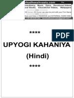 Upyogi-Kahaniya-Hindi.pdf