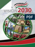 Kenya Vision 2030 (Popular Version)