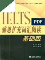 Essential Skills 4 IELTS - Expanding Vocabulary Through Reading
