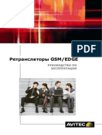 Operation Manual GSM-EDGE Repeater_rus