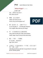 chinesepod_C1131.pdf