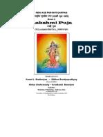 02 Lakshmi Puja for Internet 9-26-13