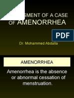 Assesment of Amen or Rhea