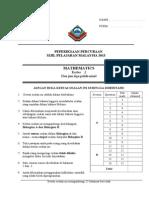 math 2 spi 2013.doc