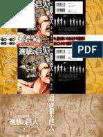 Shingeki No Kyojin, Tomo 02