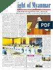 New Light of Myanmar (30 Oct 2013)