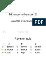 Japenese Pronunciation 2.ppt