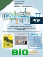 """Bio-technologies for IT"""