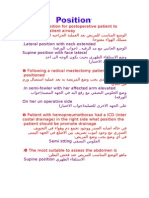 Position (2).doc