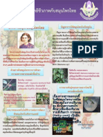 poster herb.ppt