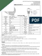 9W球泡灯规格书 KLM-GB-SS09