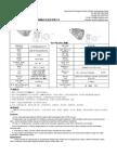 6w灯杯规格书KLM-SP-BL1606 & KLM-SP-BL1606
