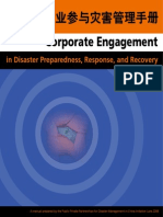 Disaster_Management_Manual_TAF.pdf