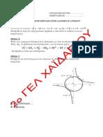 test sistimata.pdf