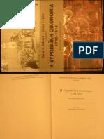 Aldcroft, Derek H.- Ville, Simon (επιμ.), Η ευρωπαϊκή οικονομία, 1750-1914, Αθήνα,  Αλεξάνδρεια, 2006