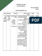 Annonce Magister Droit 2012-2013