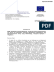 ΚΕΝΤΡΙΚΗ ΜΑΚΕΔΟΝΙΑ ΕΣΠΑ 2007-2013  Ενίσχυση Μικρομεσαίων Επιχειρήσεων που δραστηριοποιούνται στους τομείς Μεταποίησης, Τουρισμού, Εμπορίου - Υπηρεσιών