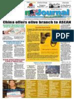 Asian Journal October 18, 2013 Edition