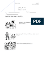 B1D6E1.doc p.moral yr3