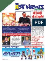 Hot News Weekly Vol 4 No 164