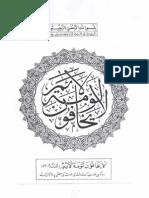 Uways Al Qarani.pdf