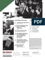 900.pdf