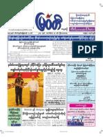 31-10-2013_myawady.pdf
