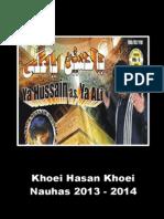Khoie Hasan Khoie 2013 - 2014
