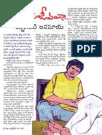 yapatiki sagivanga - katha.pdf