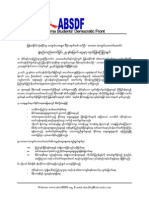 25h Anniversary ABSDF Statement.pdf