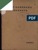 Saddarshan - T Vasishtha Ganapati