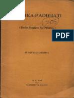 Ahnika Paddhati - Pandit Navya Chandidasa 1929, Srinagar