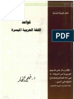 allogha.pdf