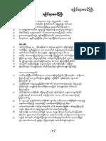 Rakhine Maha Razawongri.pdf