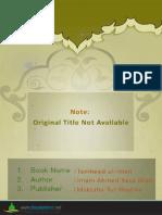 686-1 TAMHEEDUL EEMAN.pdf