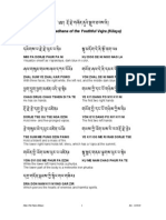 Namcho Phurpa Kilaya practice