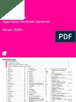 TNS Web Index Report (август 2008)