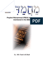 Prophet Muhammad PBUH is by name mentioned in the Bible