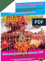 ratha_yatra_2009_def_a2