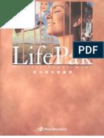 LifePak Leaflet