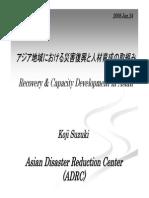 DISASTER PREPAREDNESS JAPAN.pdf