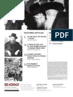 899.pdf