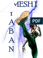 TameshiYaban.pdf