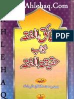 Haqaiq Al Fiqah