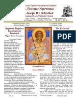 44-13.pdf