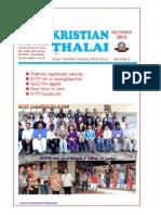 Kristian Thalai - October, 2013