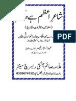 SHAYR E AZAM  HAI SAIM...Allama Hamid alwarsi. SAIM CHISHTI RESEARCH CENTER 03006674752.pdf