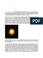 = Astrology Book =.pdf